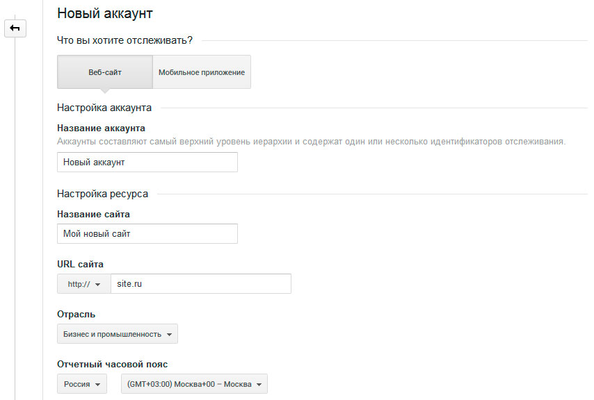 Регистрация-аккаунта