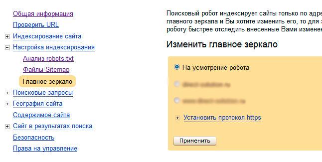 Яндекс директ склейка сайтов энциклопедия интернет-реклама