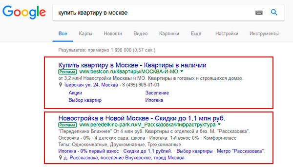 поисковая-контекстная-реклама