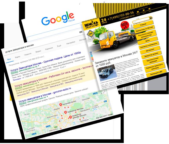 Как сделать рекламу услуг эффективно и правильно Статьи и обзоры
