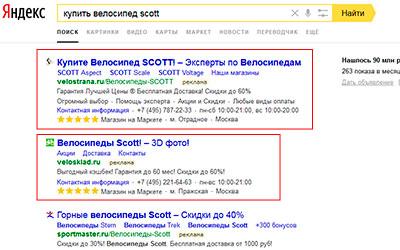 Реклама в посиковой сети Яндекса